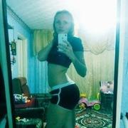 Оксана, 26, г.Еманжелинск