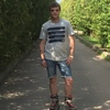 Stanislav, 24, г.Подольск