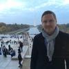 Andrei, 37, г.Бетесда