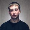 Руслан, 24, г.Свободный