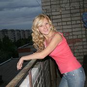 Ольга 36 Ярославль