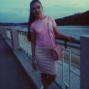 Аня, 28, г.Рыбница