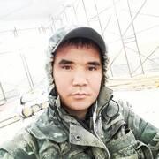 Самат 37 лет (Козерог) Астана