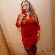 Ирина, 18, г.Красноярск
