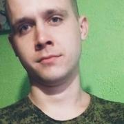 Дима 24 Свердловск
