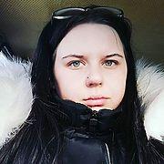 Ирина, 24, г.Борисоглебск