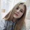 Маша, 30, г.Воронеж