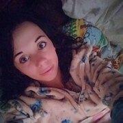 Диана, 22 года, Скорпион