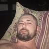 Alexander, 38, г.Кривой Рог