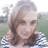 Машка, 21, Тернопіль