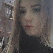 Екатерина, 23, г.Воркута