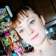 Алена, 27, г.Томск