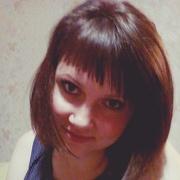 Мари, 28, г.Тымовское