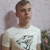 Алексей, 19, г.Миллерово