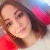 Алина, 30, г.Архангельск