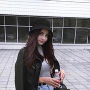 Julia, 20, г.Дюссельдорф