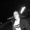 Денис, 30, г.Азов