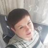Валентина, 42, г.Оренбург