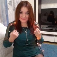 Диляра, 51 год, Овен, Сургут