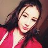 Екатерина, 19, Сміла