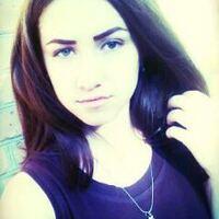 Юлия, 19 лет, Близнецы, Никополь