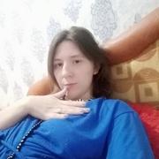 Екатерина 23 Чита