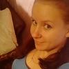 Катюша, 24, г.Сокол