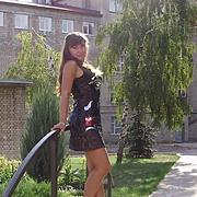 Лиса 36 Луганск