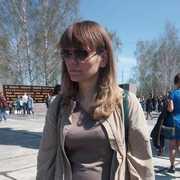 Наталья 36 Бердск