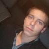 Раста, 25, г.Витебск