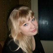 Татьяна 30 Волгодонск