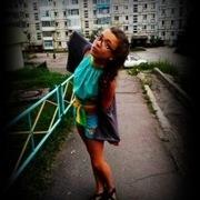 Дианочка, 28, г.Нерюнгри