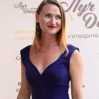 Карина, 35 лет, Рак, Геленджик
