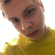 Иван, 19, г.Кировград