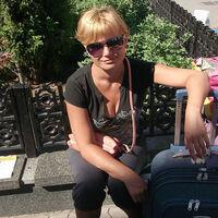 ЕЛЕНА, 40 лет, Рак, Чернигов