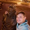 Дмитрий, 30, Бахмут