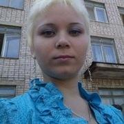 Алена 29 лет (Овен) Октябрьский (Башкирия)