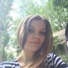 Елена, 25, Київ