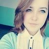 Татьяна, 16, г.Маслянино