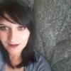 Ирина, 22, г.Гуково
