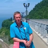 Дмитрий, 46 лет, Близнецы, Новороссийск