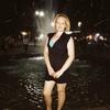 Татьяна, 33, г.Винница