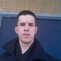 Станислав, 30 лет, Скорпион, Самара