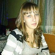 ольга, 28, г.Невельск