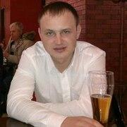 Сергей, 30 лет, Стрелец
