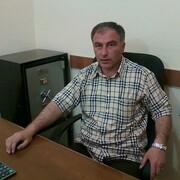 DAVID 49 Ереван