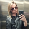Alexa, 31, г.Южно-Сахалинск