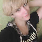 ЮЛИЯ, 40, г.Черниговка