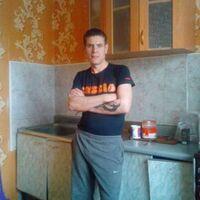 Aleksandr, 40 лет, Рак, Красноярск