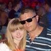 Анатолий, 35, г.Алупка